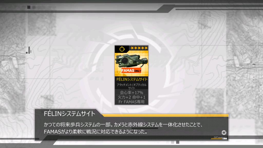 Screenshot_2020-03-27-22-11-19.png