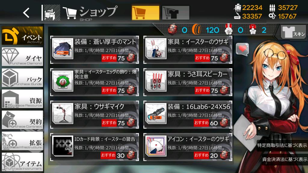 Screenshot_2020-04-18-07-15-37.png