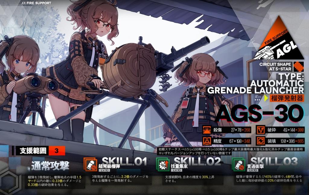 EX4_-gbU4AAKSRN.jpg