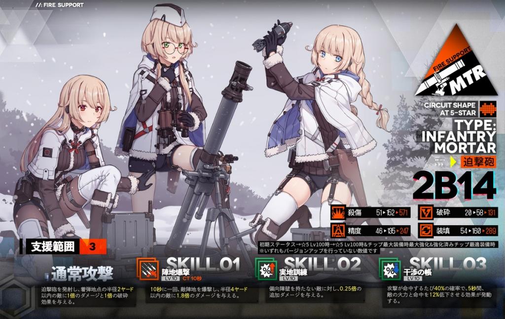 EX49NZSU8AABHCu.jpg