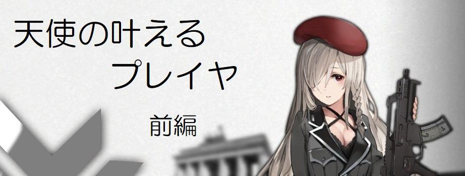 sister_3_a.jpg
