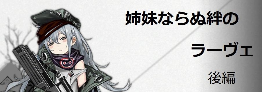sister_04_b.jpg
