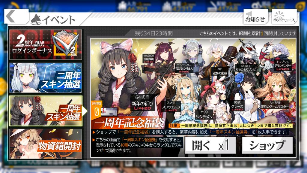 Screenshot_2020-08-01-00-19-26.png