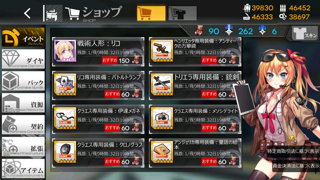 Screenshot_2020-09-14-04-58-58.png