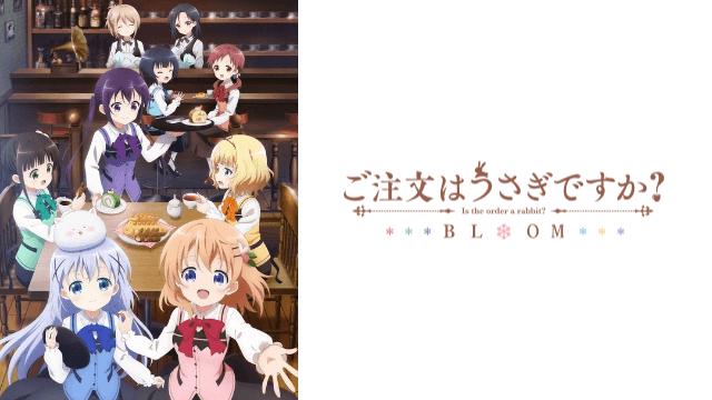 gochiusa-3rd-anime-douga.png