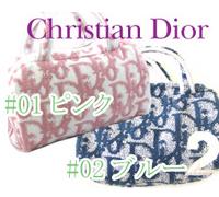 Christian Dior,バッグ