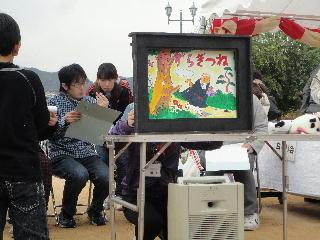 11,25いきいきふれ愛祭り2