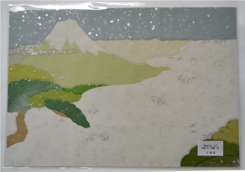やぶり継富士山