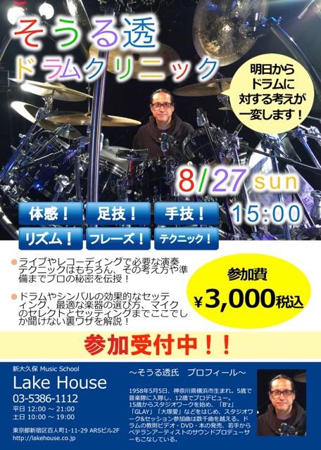 http://smash-hits.jugem.jp/manage/?mode=image&uploader_type=single