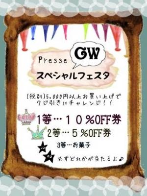 W320Q75_IMG_3003.JPG