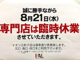 IMG_4416.jpg