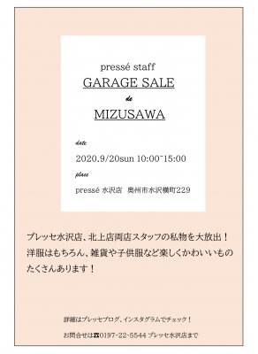 IMG_3594.JPG