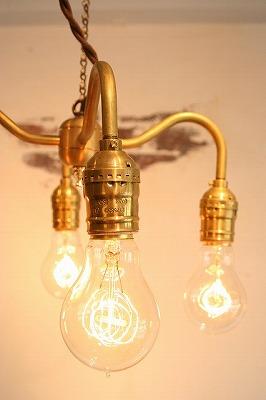 Black Brass Lamp.