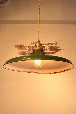 Enamel Green Lamp.
