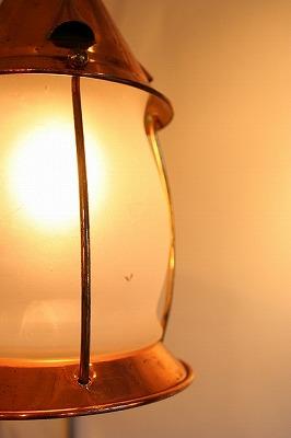 Vintage Copper Lamp.