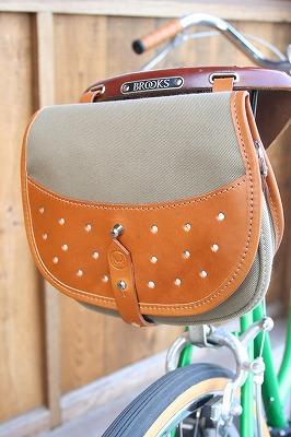 saddle bag photo.