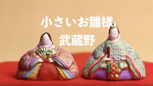 武蔵野インスタ.png