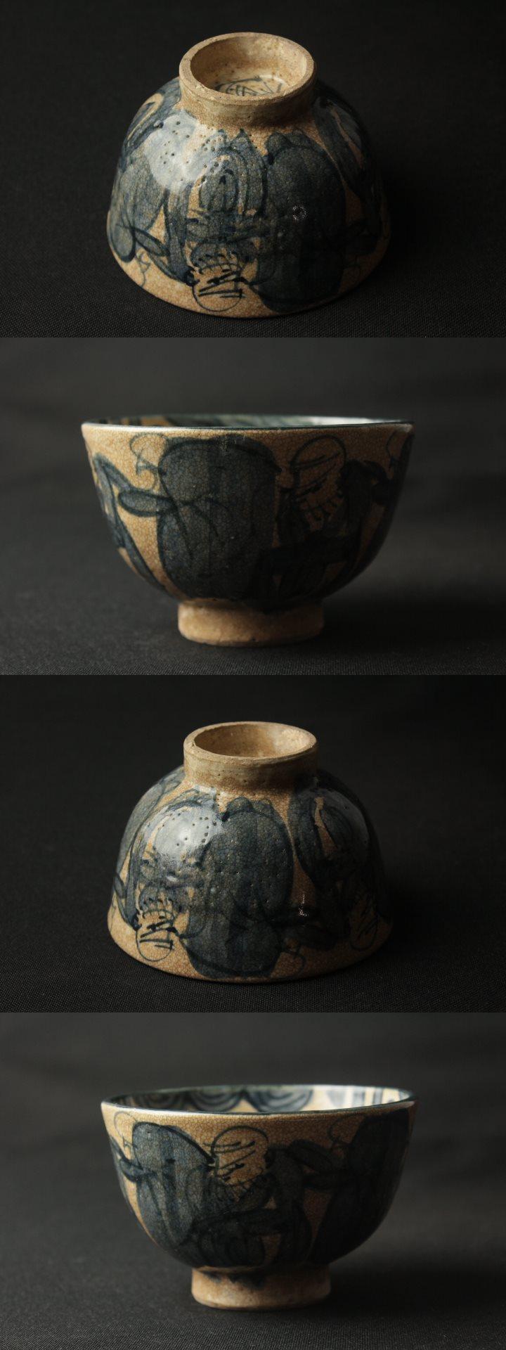 tb526青木木米造 聋米铭