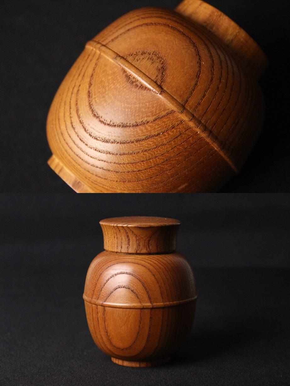 茶壷◇茶入れ/煎茶道具/木制