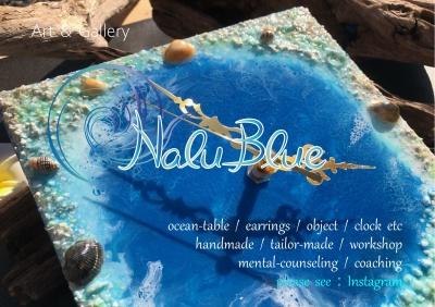 NaluBlue(表)_page-0001.jpg