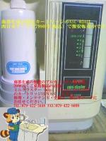 ミニクラスター CF-1701W  JANIX アルカリイオン整水器