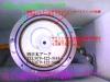 日本ゼストの浄水器 カートリッジ交換