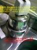 シーガルフォー 浄水器
