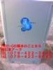 リッツ・ウーノ UNO21-C 浄水器 燦水 さんすい