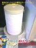 ロータス21 TYH-52  アルカリイオン整水器