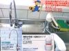 ヤマハ 浄水器 OH-U30-SB3  JC-301
