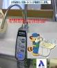 ヤマハ アルカピュア2 料理用整水器