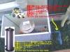 日本ゼスト MB-400Z  浄水器カートリッジ