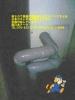 日本ゼスト 浄水器 カートリッジ
