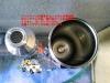リッツ・ウーノ UNO21-C セントラル浄水器 燦水