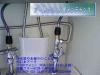 UNO21-K 浄水器  カートリッジ