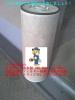 日本技術開発センター 新型濁度フィルター搭載 浄水器カートリッジ