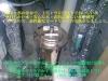 マンション設置の日本ゼスト(MB-400Z・MB-500Z)浄水器