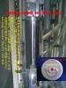 日本ゼストの浄水器から異音