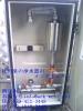 杜の泉(もりのいずみ)浄水器カートリッジの交換・点検