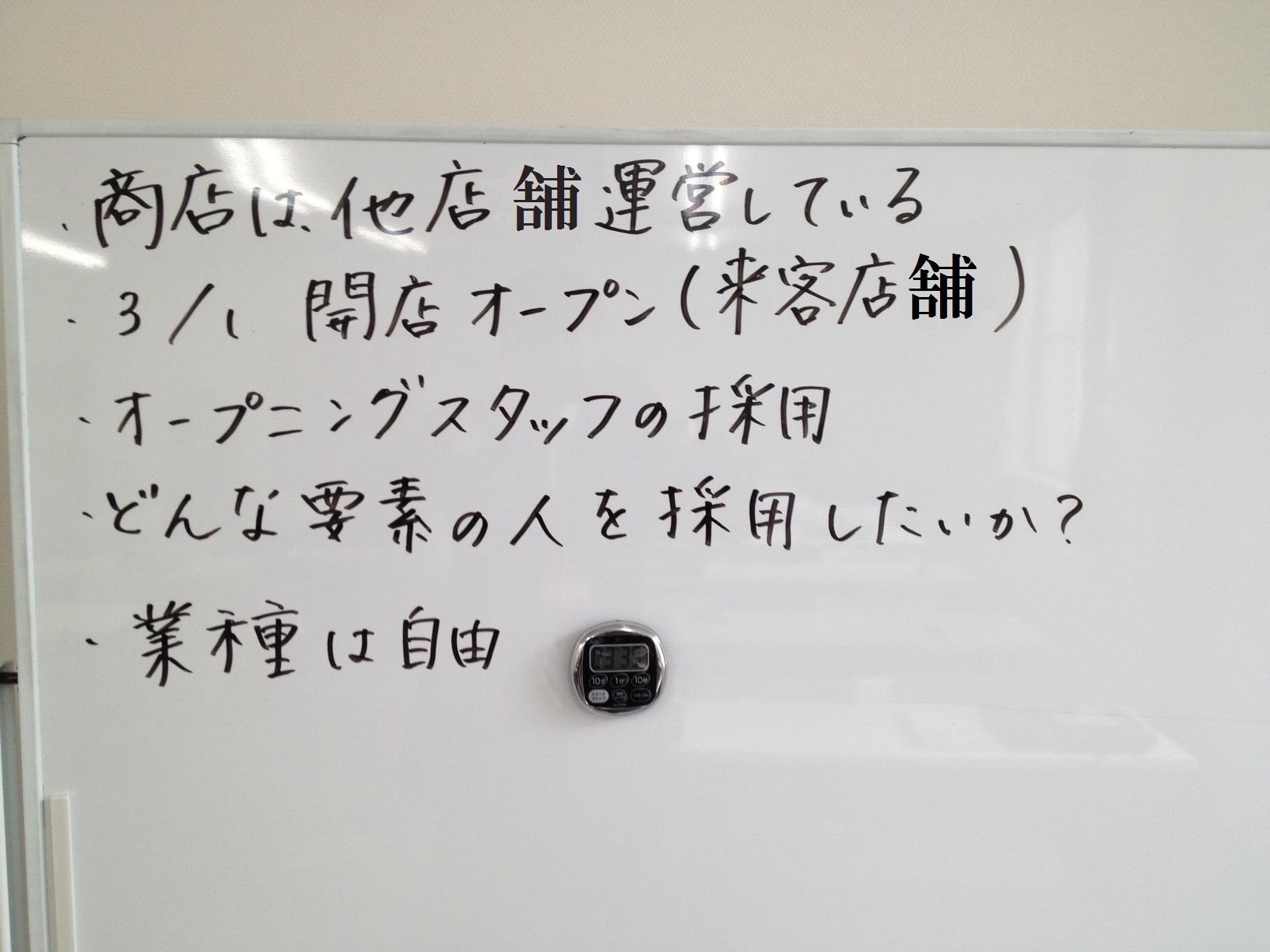 20130110_1525474.jpg