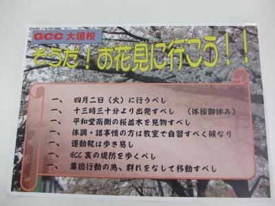 DSCF2027.JPG