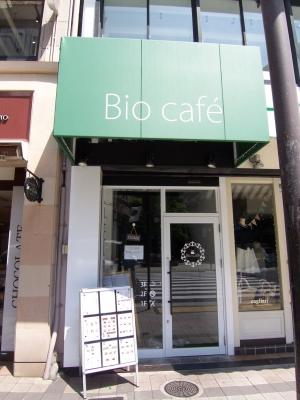 Bio Cafe 1