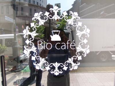 Bio Cafe 8