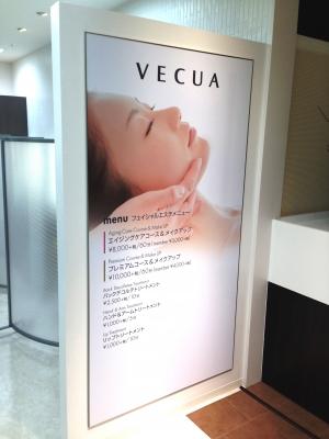 VECUA髙島屋堺店3