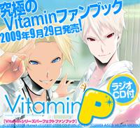 Vitamin������ѡ��ե����ȥե���֥å� VitaminP