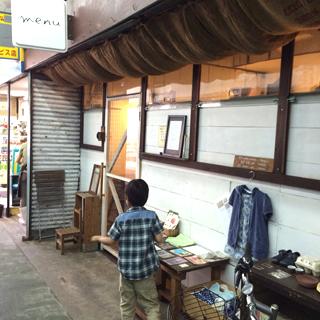 阪急桜井市場