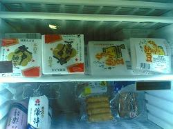 日本食売り場1