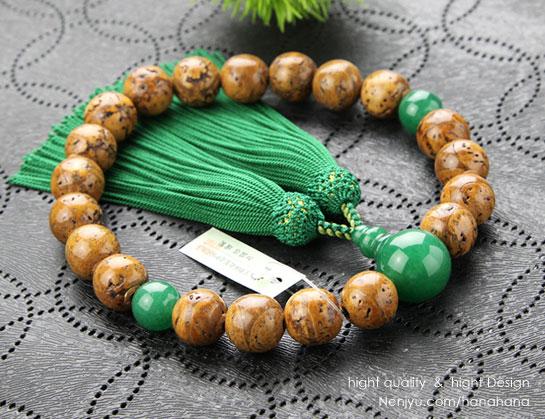 龍眼菩提樹 数珠