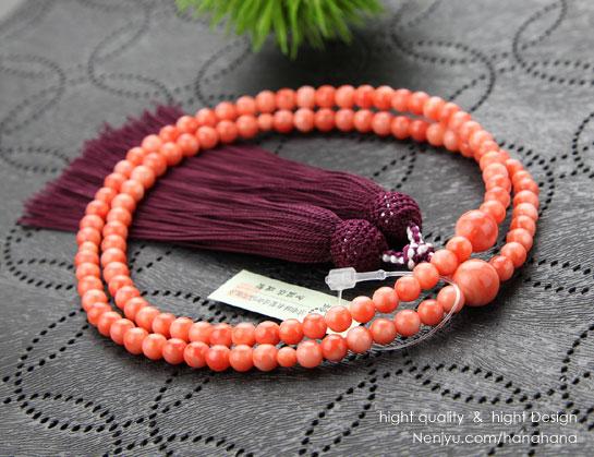 臨済宗 数珠 女性用 珊瑚