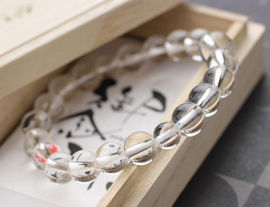 鑑別書付 本水晶 数珠ブレスレット